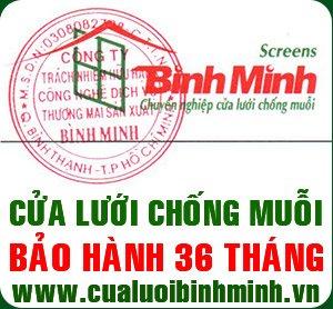 Cửa lưới Bình Minh